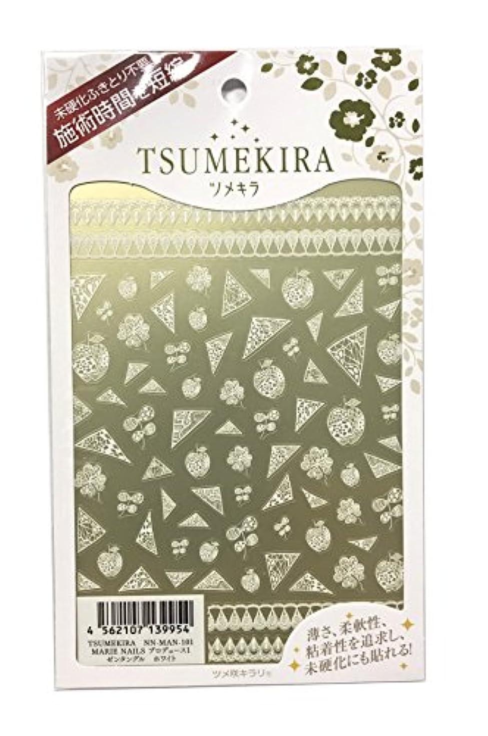 大胆系統的米ドルツメキラ(TSUMEKIRA) ネイル用シール ゼンタングル ホワイト NN-MAN-101