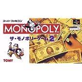 ザ・モノポリーゲーム2