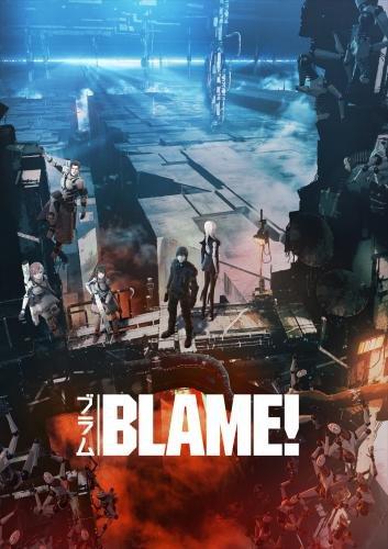 【早期購入特典あり】劇場版「BLAME!」オリジナルサウンドトラック(メーカー多売:原作者・弐瓶勉 描き下ろしイラスト複製色紙付)