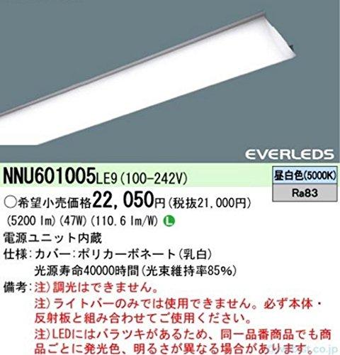 Panasonic パナソニック NNU601005 LE9 LEDユニット 電設 部品 ・ 資材 / 照明 器具 (NNU601005 LE9 LEDユニット)