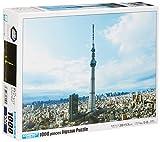1000ピース ジグソーパズル 東京スカイツリー(R) アナザーサイド コンパクトピース (38x53cm)
