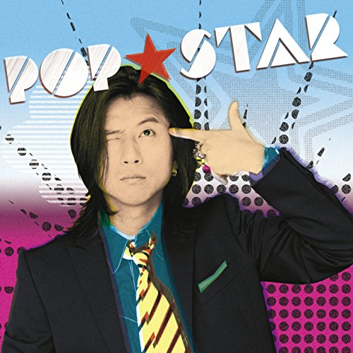POP★STAR