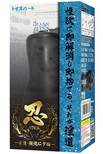 忍 -水遁・激流ヒダ輪-