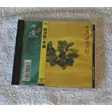 Moku-Dou【CD】 [並行輸入品]