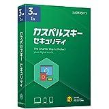 カスペルスキー セキュリティ (最新版) | 3年 1台版 | パッケージ版 | Windows/Mac/Android対応