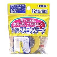 (まとめ買い) アサヒペン カベ紙用マスキングテープ 24X18 741 【×10】