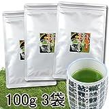 静岡産 寿司屋の 粉末茶 300g (100g×3) お寿司の お茶 粉茶 粉末緑茶 750~1000杯分
