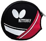 バタフライ(Butterfly) 卓球 ラケットケース トレスナル・ヘッドケース レッド 62620
