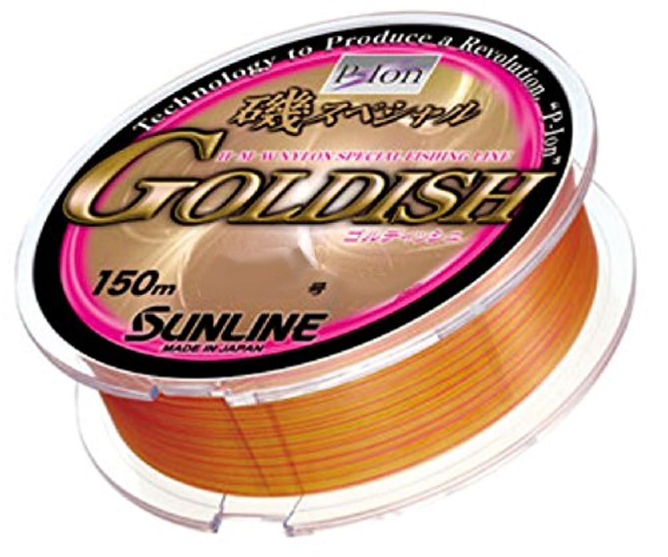 どこかルーキー踊り子サンライン(SUNLINE) ナイロンライン 磯スペシャル GOLDISH 150m 3号