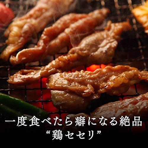 肉のあおやま 超希少部位! 北海道産味付き鶏セセリ(醤油味)300g(焼肉 肉 焼き肉 ホルモン バーベキュー BBQ バーベキューセット)