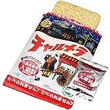 カップニューヨク チャルメラ袋麺 入浴剤