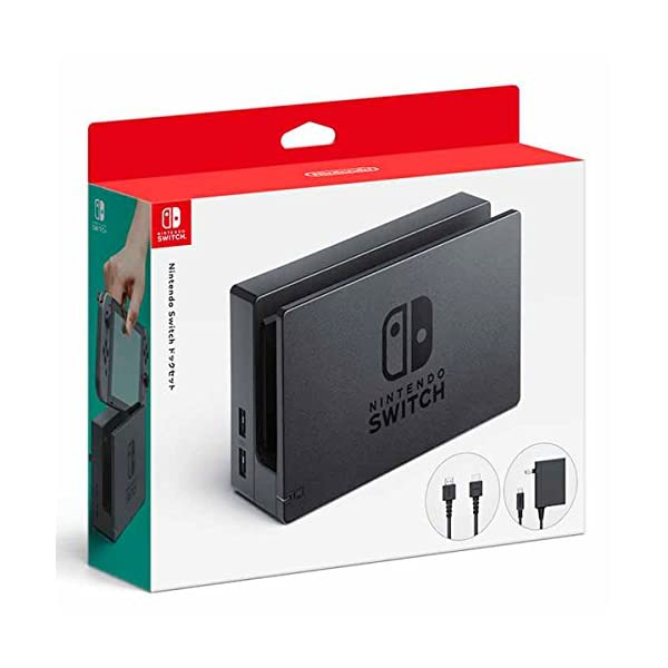Nintendo Switch ドックセットの商品画像