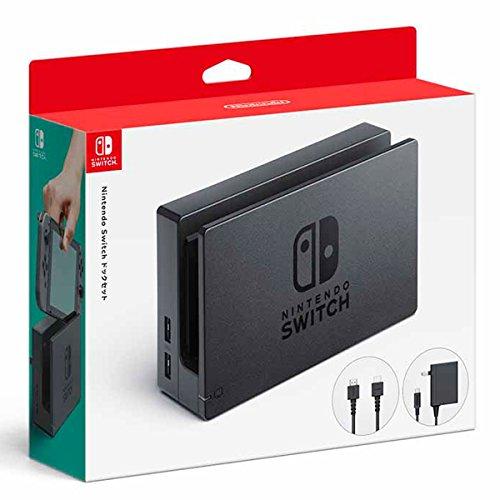 Nintendo Switch ドックセット