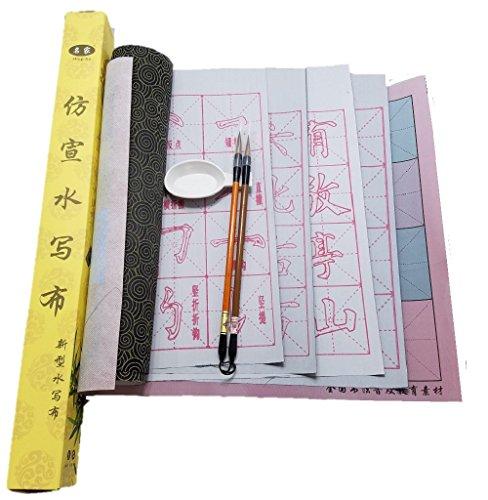 [해외]습자 세트 물에 쓸 물 설명서 천 붓 물 주머니 기초 연습 서예 세트 입문편 A-08/Calligraph set Written in water Writing cloth Water pen with basic training practice calligraphy set Introduction A - 08