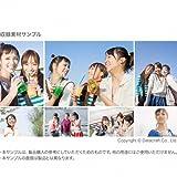 素材辞典 Vol.198 ハッピーガールズ~笑顔の休日編