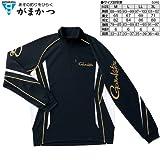 がまかつ(Gamakatsu) KoKaGeMAX® コカゲマックス ジップシャツ GM-34...
