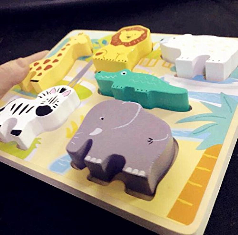 HuaQingPiJu-JP 子供のためのクリエイティブ木製の就学前の3D動物の認知ボード教育パズル