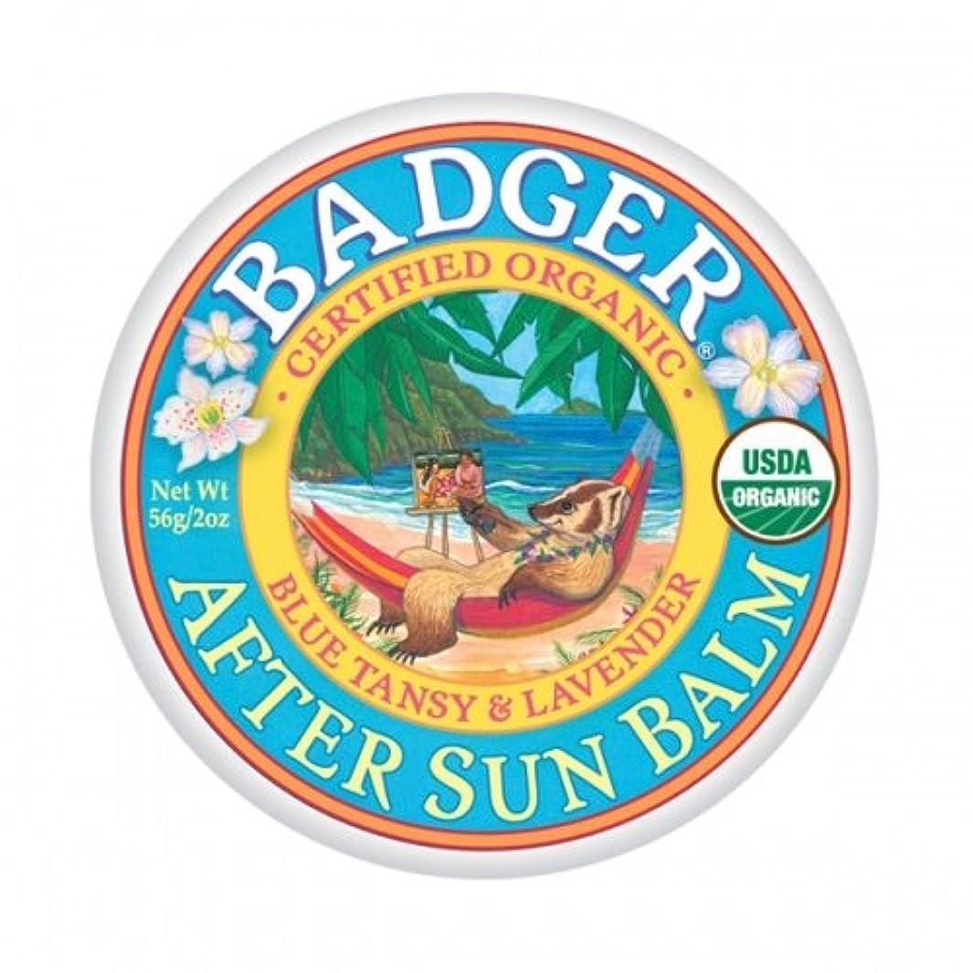 輝度無駄な保全Badger バジャー オーガニックアフターサンバーム 【日焼け後クリーム】【大サイズ】56g【海外直送品】【並行輸入品】