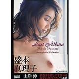 Last Album―盛本真理子写真集