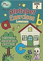 インタートランス アルファベット 練習帳 レベル 2 小文字