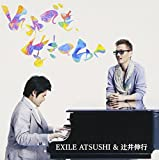 EXILE ATSUSHI & 辻井伸行