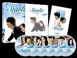 Starlit~君がくれた優しい光【完全版】 DVD-SET1 画像