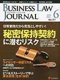 BUSINESS LAW JOURNAL (ビジネスロー・ジャーナル) 2010年 06月号 [雑誌]