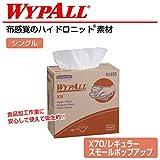 日本製紙クレシア ワイプオール X70/レギュラー スモールポップアップ シングル 100枚×10(1000枚) 60225