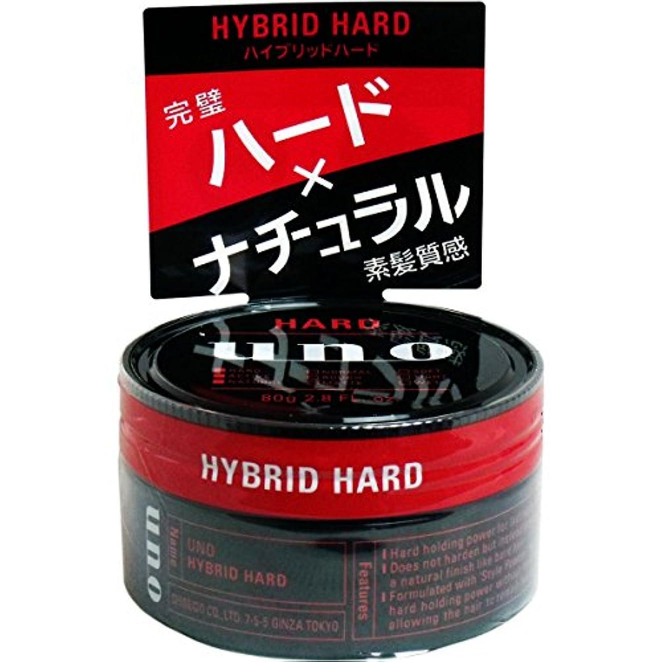 楽しませるハイライトまとめるウーノ ハイブリッドハード 80g ワックス×8