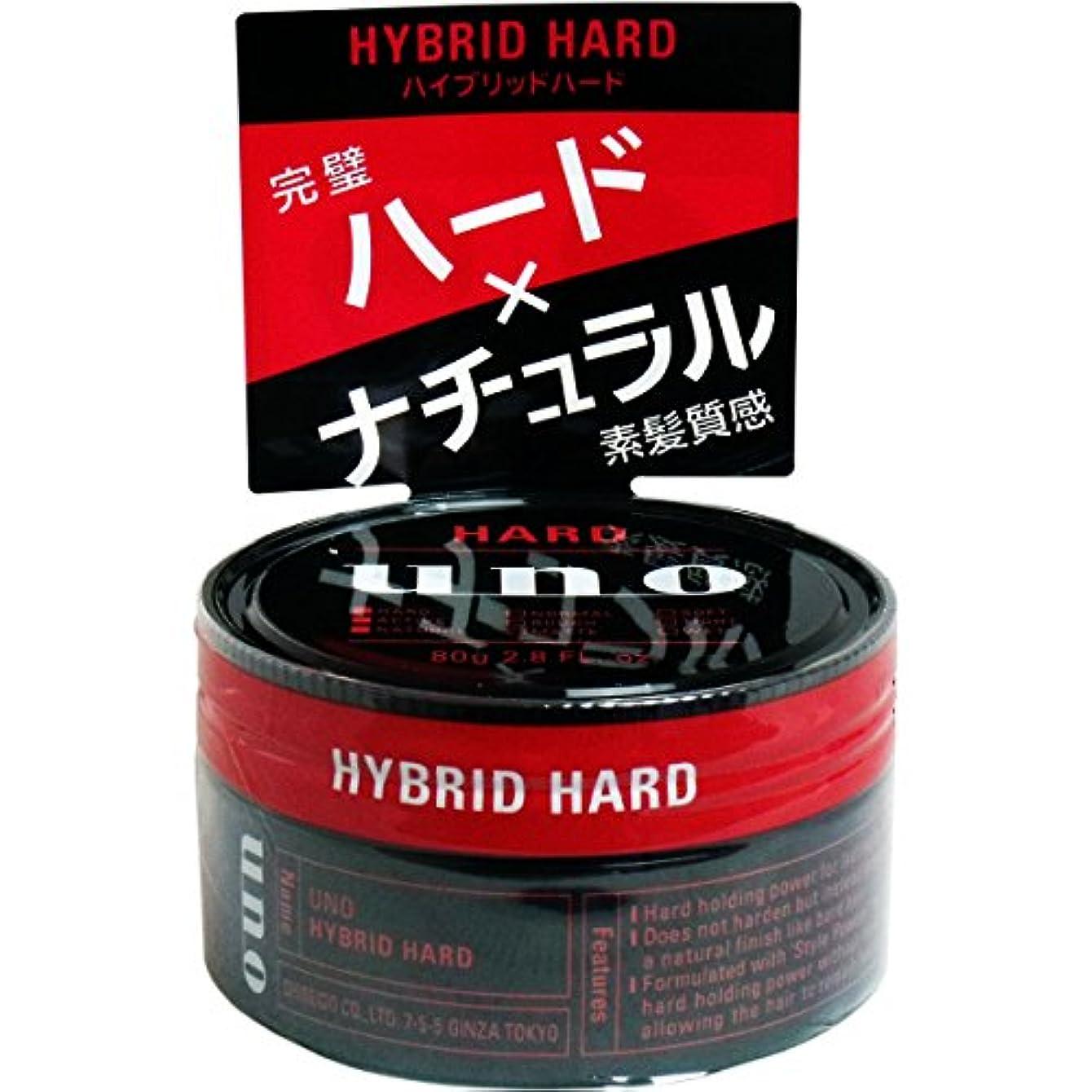乳白色規則性追加するウーノ ハイブリッドハード 80g ワックス×3