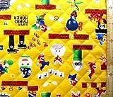 スーパーマリオメーカー(イエロー)#2