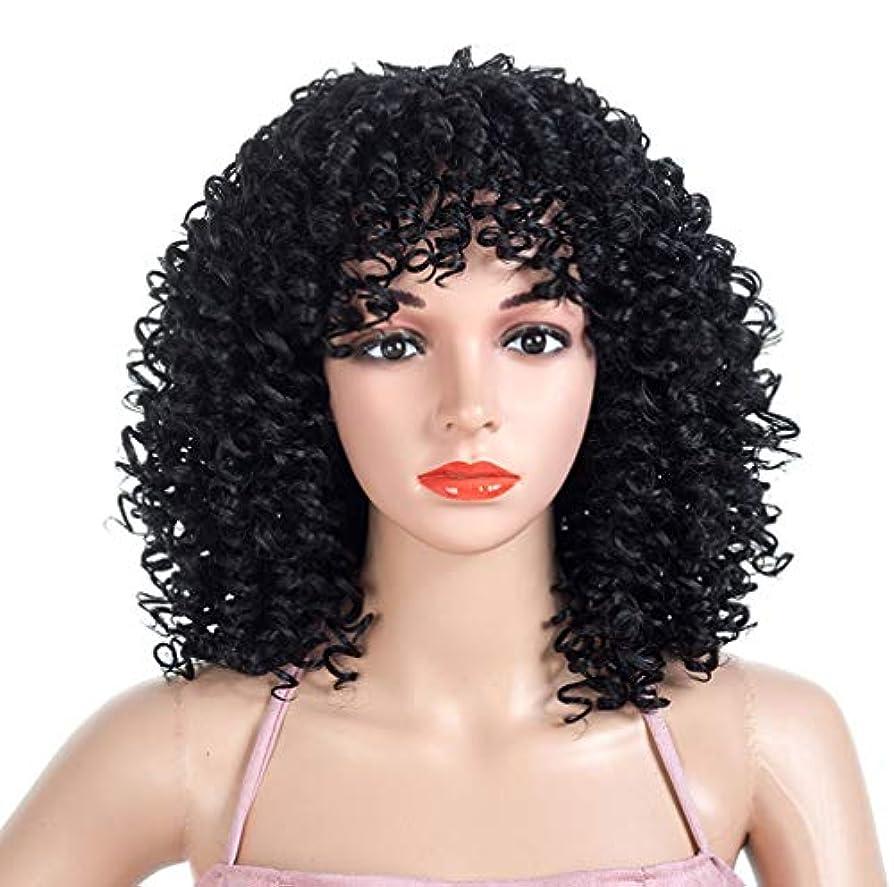 本行動代理人女性150%密度ブラジル巻き毛ウィッグショートボブウィッグブラックブラック