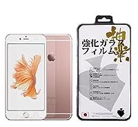 保護フィルム ガラスフィルム 液晶保護フィルム iPhone 6s / iphone 6 強化ガラス フィルム 保護シート 薄さ0.33mm 日本製素材 旭硝子 新設計 3D touch 対応 4.7インチ Apple アップル 防指紋 光沢 気泡レス 表面硬度9H 60日間返金保証 Premium Spade