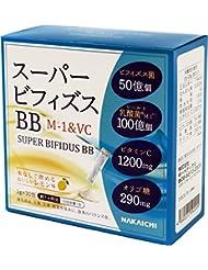 スーパービフィズスBB M-1&VC ビフィズス菌?乳酸菌にビタミンCをプラス