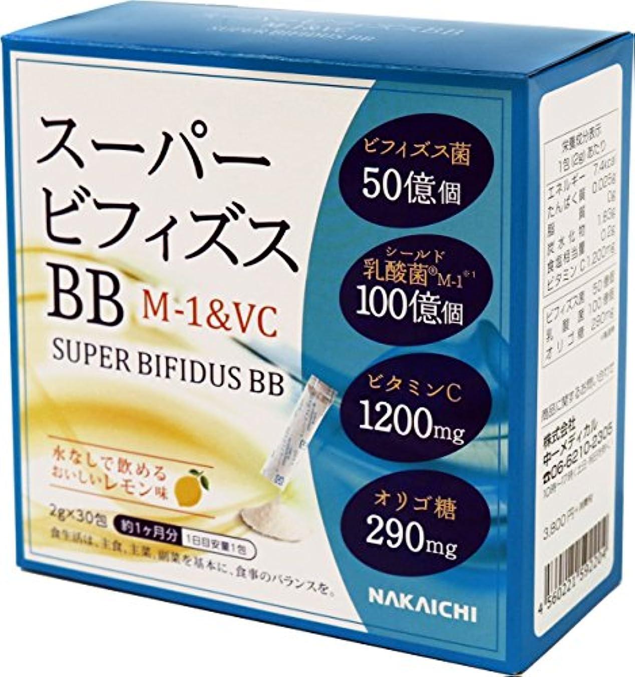 やむを得ないとは異なり論理的スーパービフィズスBB M-1&VC ビフィズス菌?乳酸菌にビタミンCをプラス