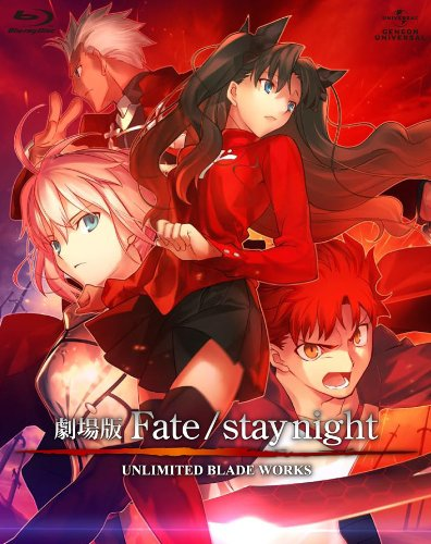 Fate/stay night -UBW-