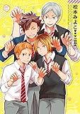 松本みよこ 100k (mimi.comics selection)
