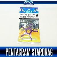 【ZPI】 ペンタグラムスタードラグ 13メタニウム用 右ハンドル用 パープル PSD13-RP