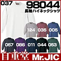 長袖ハイネックシャツ カラー:086_パープル サイズ:L