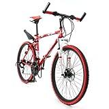 DOPPELGANGER(ドッペルギャンガー) 805 rossocross 26インチ 折りたたみクロスバイク シマノ21段変速 フロントディスクブレーキ フロントサスペンション付 リア泥除/LEDライト/ワイヤーロック標準装備 DOPA9