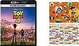 【Amazon.co.jp限定】トイ・ストーリー4 4K UHD MovieNEX(オリジナルWポケットクリアファイル付き) [4K ULTRA HD+ブルーレイ+デジタルコピー+MovieNEXワールド] [Blu-ray]