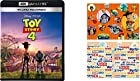 [Amazon.co.jp限定]トイ・ストーリー4 4K UHD MovieNEX(オリジナルWポケットクリアファイル付き) [4K ULTRA HD+ブルーレイ+デジタルコピー+MovieNEXワールド]