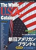 Patagonia メンズ The whole U.S.A.catalog—総数200超!!新旧アメリカンブランドを完全網羅! (ぶんか社ムック 193)