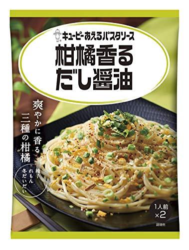キユーピー あえるパスタソース 柑橘香るだし醤油 26.7g×2