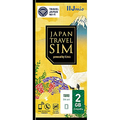 インターネットイニシアティブ IIJ Japan Travel SIM ( nano SIMサイズ / データ量:2GB / 利用可能期間:3months ) IM-B183