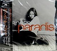 VANESSA PARADIS by VANESSA PARADIS (1992-10-25)
