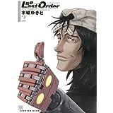 銃夢 Last Order NEW EDITION(2) (KCデラックス)