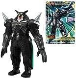 大怪獣ラッシュ ウルトラフロンティア ギャラクシーハンターズ メフィラス星人 ジェント