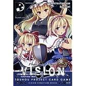 東方Project Phantom Magic Vision ベーシックセット スターターシリーズ
