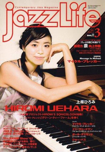 jazz Life (ジャズライフ) 2007年 03月号 [雑誌]